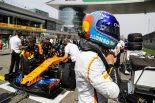 F1 | アロンソ「フェラーリを抜いたが、対等な条件ではなかった。速さはまだ足りない」マクラーレン F1中国GP日曜