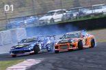 国内レース他 | D1グランプリ 第3戦オートポリス 大会レポート