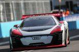 インフォメーション | アウディのグランツーリスモ向けコンセプトカーが日本上陸。GT第5戦富士ではデモランを披露