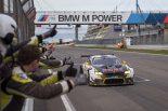 ブラック・ファルコンAMG GT3がニュル24時間予選レースを制す。スバルはリタイアに