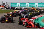 F1 | バトル促進のため2019年にF1燃料制限が引き上げ。新世代パワーユニットの規則は5月中に確定へ