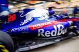F1 | ホンダF1のアップデートにレッドブルが注目。ルノーと同等のパフォーマンス達成がパワーユニット契約の条件か