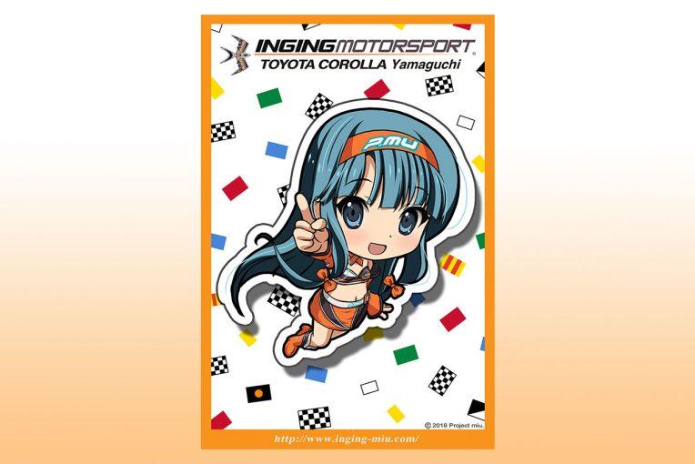 P.MU/CERUMO・INGINGがスーパーフォーミュラ第1戦鈴鹿で配布するポストカード