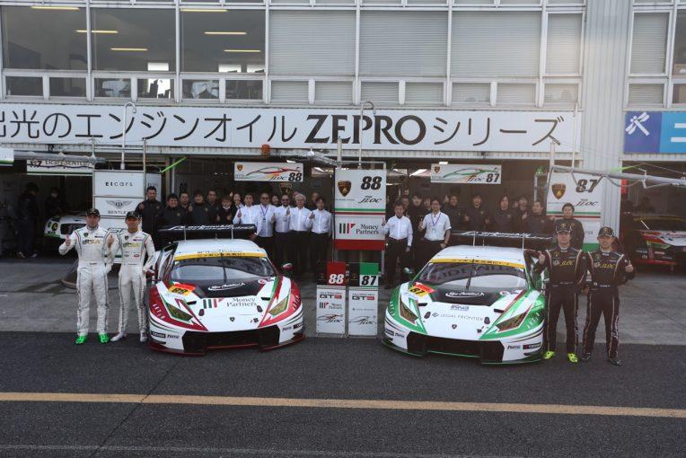 スーパーGT | JLOC スーパーGT第1戦岡山 レースレポート