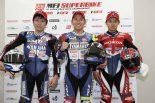 第2戦鈴鹿レース1で表彰台を獲得した中須賀(中央)、高橋巧(右)、野左根(左)