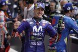 MotoGP | MotoGP:フロントロウ獲得のビニャーレス「フィーリングが戻ってきてハッピー」/アメリカズGP予選トップ3コメント