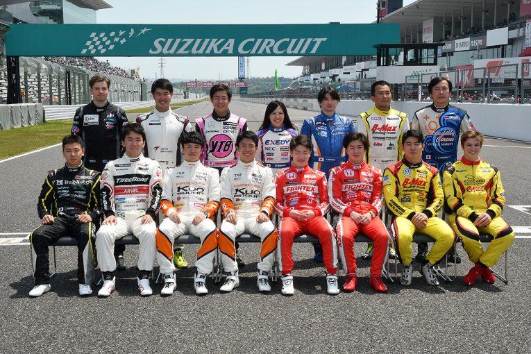 国内レース他 | 2018全日本F3選手権第1ラウンド鈴鹿 参加全車両ギャラリー