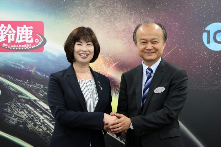 モビリティランドの山下晋社長(右)と鈴鹿市長の末松則子氏