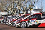 ラリー/WRC | WRC:電動クラス規定の策定に向けFIAが協議。Mスポーツは試作車を製作か