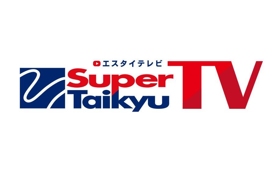 スーパー耐久:J SPORTS、富士24時間を生中継。フルレースの無料ライブ配信も