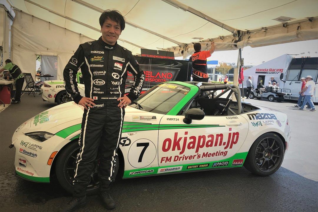 グローバルMX-5カップ 第3戦/第4戦 レーサー鹿島 レースレポート