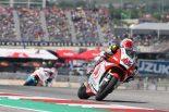 MotoGP | イデミツ・ホンダ・チーム・アジア 2018MotoGP第3戦アメリカズGP 決勝レポート