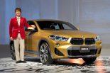 クルマ   香取慎吾がブランド・フレンドに。BMWの新型『BMW X2』デビュー