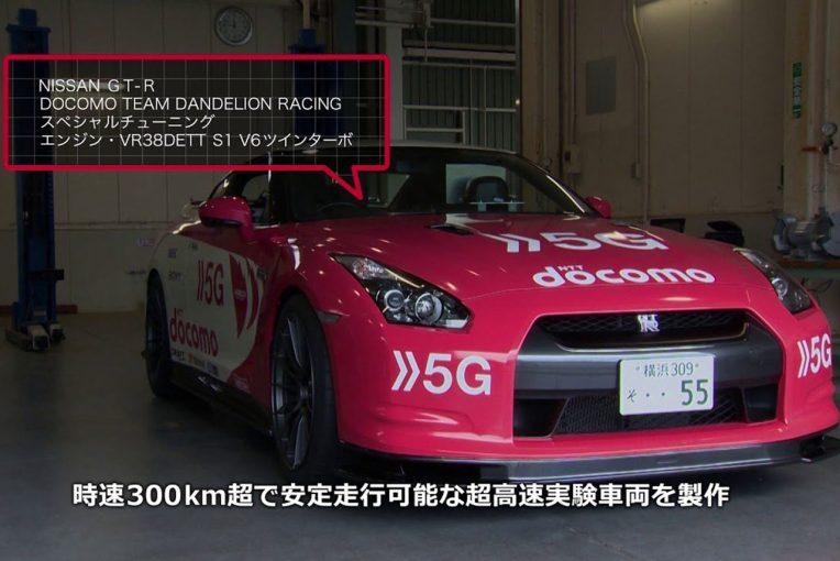 動画 | 【動画】ドコモの5G開発にダンディライアンが協力。時速305キロでのデータ伝送に世界初成功