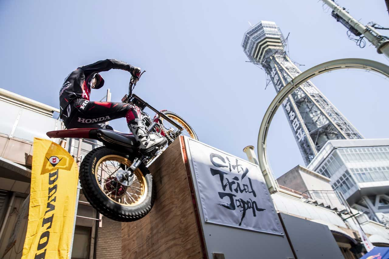 『City Trial Japan 2018 in Osaka』が大阪の通天閣で開催。初代チャンピオンは小川友幸