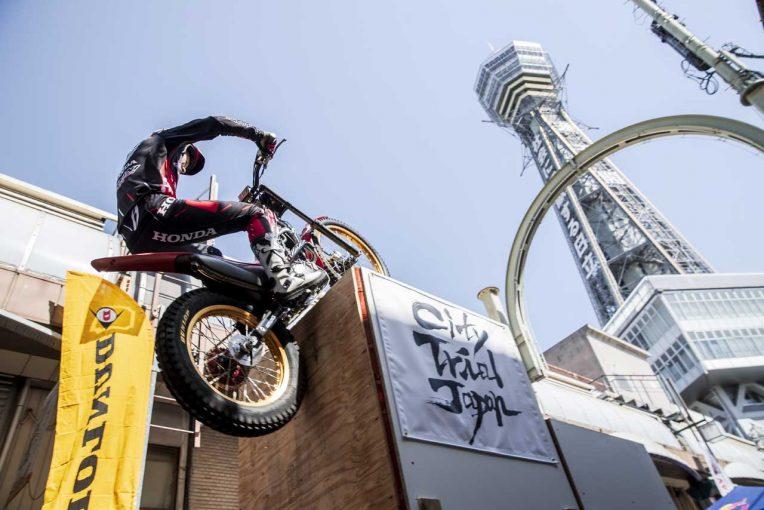 MotoGP | 『City Trial Japan 2018 in Osaka』が大阪の通天閣で開催。初代チャンピオンは小川友幸