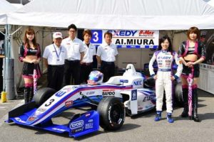 三浦愛(EXEDY B-Max Racing team)