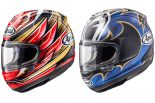 MotoGP | アライヘルメット、中上と中須賀モデルのRX-7Xを7月発売予定