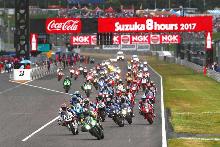 MotoGP | 鈴鹿8耐:メーカー・チーム応援席が今年も登場。4月28日より順次発売