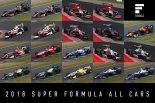 スーパーフォーミュラ | スーパーフォーミュラ 2018年シーズン参戦マシン全車総覧