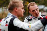 ラリー/WRC | WRC:トヨタ、第5戦アルゼンチンで上々の走り出し。9番手と出遅れたラトバラ「少し慎重すぎた」