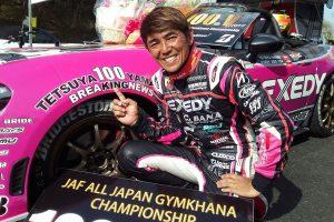 国内レース他 | 山野哲也、全日本ジムカーナで前人未到の100勝目。勝利の瞬間「すべての力が抜けて」倒れ込む