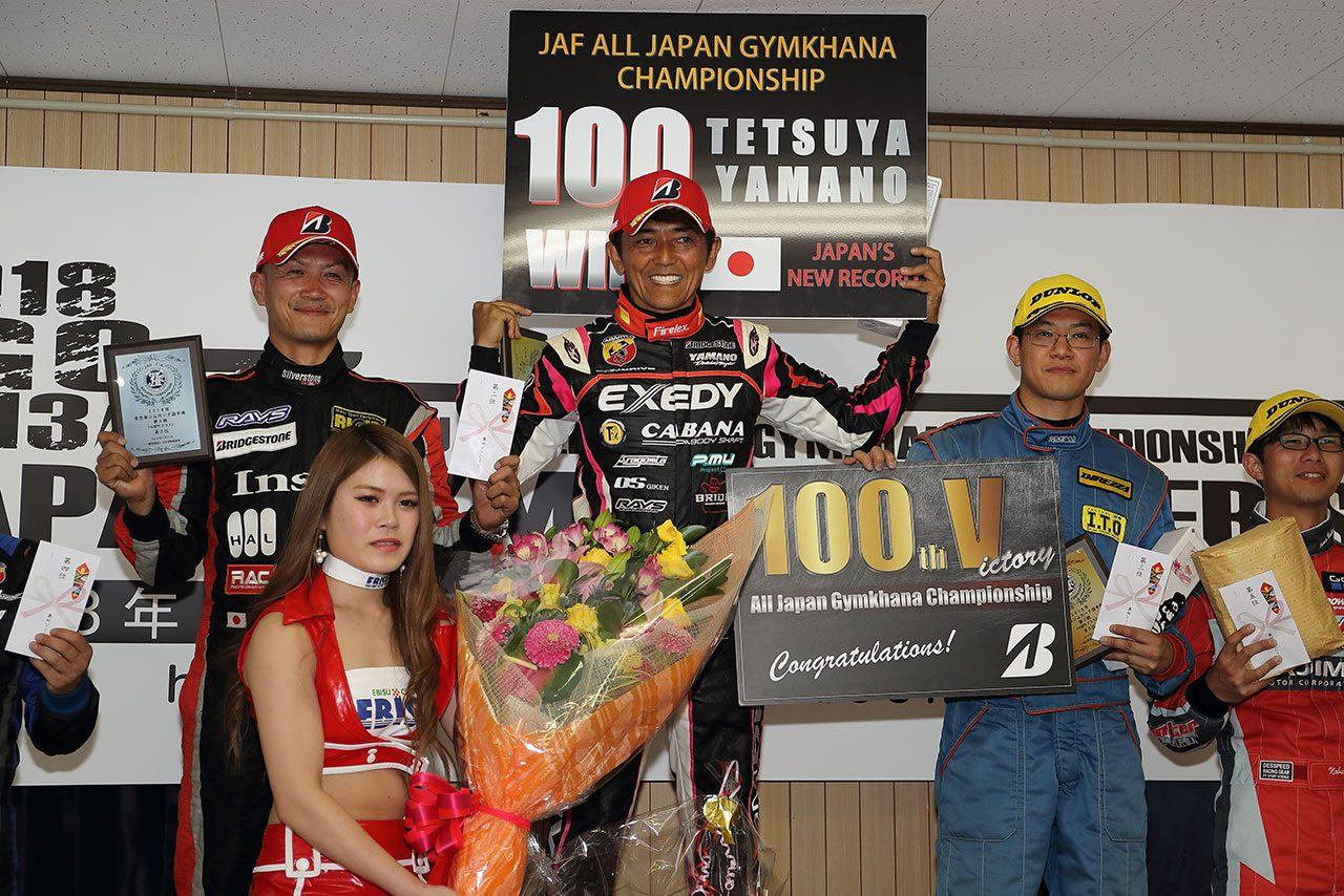 山野哲也、全日本ジムカーナで前人未到の100勝目。勝利の瞬間「すべての力が抜けて」倒れ込む