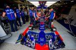 F1 | ホンダ田辺TD「パワーユニット調整で走行時間をロスしたが、プログラムの遅れはなし」F1アゼルバイジャンGP金曜