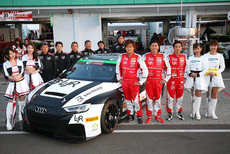 国内レース他 | 4台目のアウディRS3 LMSがピレリ・スーパー耐久に。Audi Team Marsが参戦体制を発表