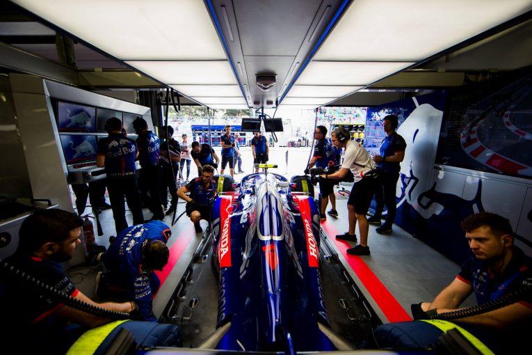 F1 | ホンダ田辺TD「エネルギーマネジメントの最適化は難題だが、パッケージ全体の向上につなげたい」F1アゼルバイジャンGP土曜
