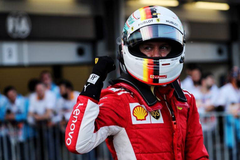 F1 | ポールのベッテル「今日のマシンは思いどおりに動いてくれた。もっといいタイムも出せたはず」フェラーリ F1アゼルバイジャンGP土曜