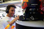 F1 | リカルド「SSスタートは正しい判断。あとは風に飛ばされないようたっぷり食べれば準備OK!」レッドブル F1アゼルバイジャンGP土曜