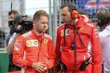 F1 | ベッテル「後からは何とでも言える。勝利をつかみに行ったことに後悔はない」フェラーリ F1アゼルバイジャンGP日曜
