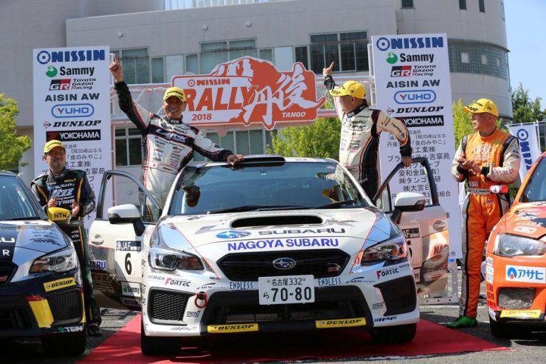 ラリー/WRC | 全日本ラリー第3戦:勝田範彦が鎌田卓麻との一騎打ちを制し今季初優勝