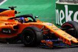 F1 | マクラーレンF1、大規模アップグレードに期待も「大きく躍進することはない」