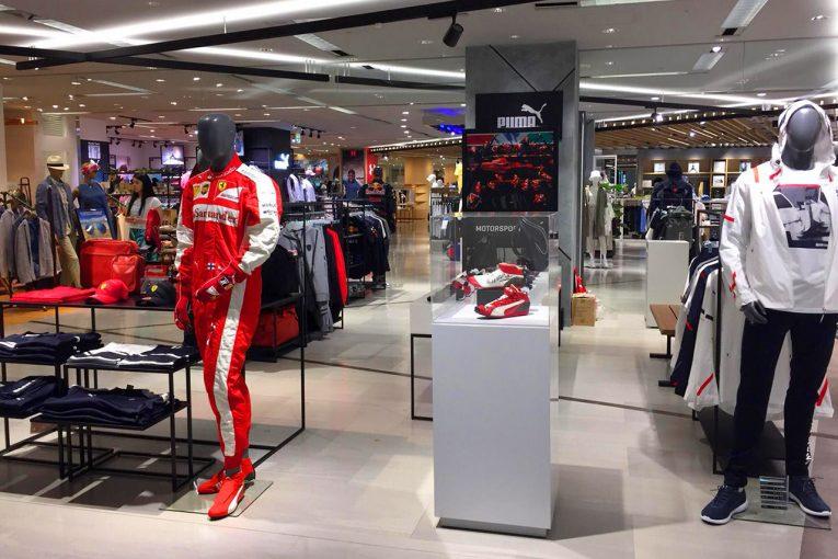 スーパーGT | 新宿タカシマヤでPUMA『モータースポーツコレクション』開催中。垂涎のアイテム&催しも
