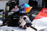 ル・マン/WEC | アロンソ駆る8号車トヨタが首位発進/【タイム結果】WEC第1戦スパ・フランコルシャン FP1