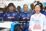 スーパーGT | 愛弟子WAKO'S大嶋和也が予選2番手「今までにないくらい緊張していた。みなさんの期待は自覚しています」