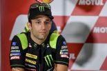 MotoGP   MotoGP:ヨハン・ザルコ、ヤマハからKTMへの移籍が決定。2019年から2年間の契約に合意