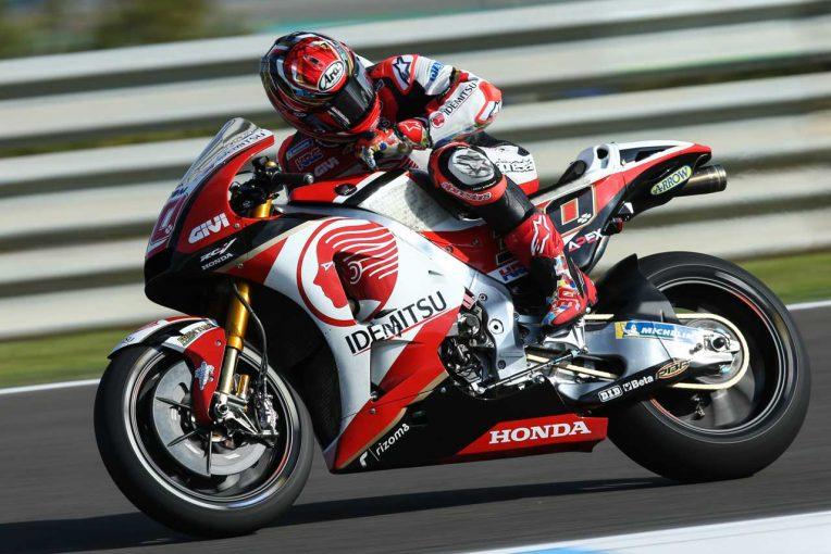 MotoGP | MotoGP:中上「タイヤを温存しベストリザルト」を目指す。ソフトでの走行は改善