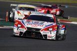 スーパーGT   LEXUS GAZOO Racing スーパーGT第2戦富士 レースレポート