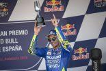 自身今季2度目、スズキに3度目の表彰台を贈ったイアンノーネ