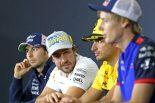 F1 | F1スペインGP木曜会見:仲の良いサインツ相手に、アロンソがしたり顔で勝利宣言