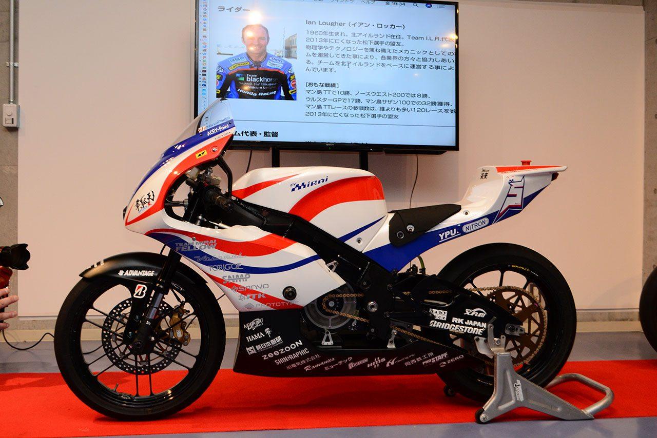 新・韋駄天は電動バイク版2ストマシン。チームミライがマン島TTレース参戦発表