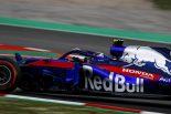 F1 | ホンダ田辺TD「ガスリーは予選で見事な走りを見せた。12番グリッドからいいレースをしてくれるはず」F1スペインGP土曜
