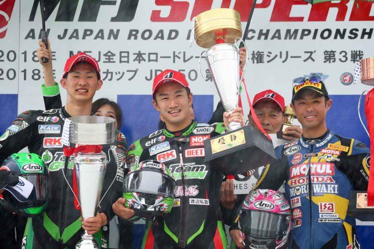 MotoGP | 渡辺一馬、ホームコースで優勝トロフィーを受け取り「何より幸せ」/全日本ロード第3戦オートポリスJSB1000決勝会見