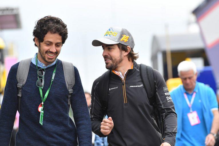F1 | F1第5戦スペインGP決勝レース、20人のドライバーの「持ちタイヤ」