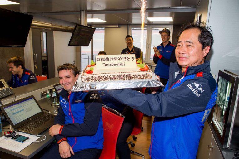 F1 | 【ブログ】ホンダ田辺さんのサプライズ誕生祝い/F1スペインGP現地情報2回目