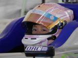 FIA-F4 小山美姫 2018第3・4戦富士 レースレポート