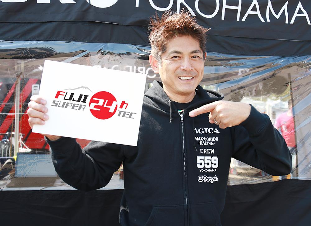 織戸学が富士24時間レースのポイントと楽しみ方を語る
